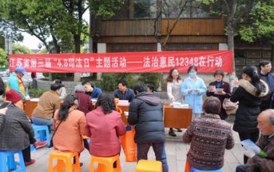 """梁溪区司法局组织开展第三届""""司法日""""主题宣传活动"""
