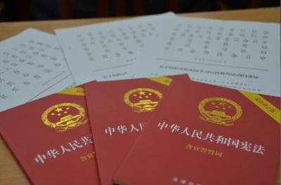 宜兴市八形式开展宪法学习宣传教育活动